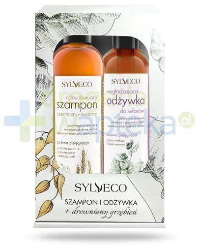 Sylveco odbudowujący szampon pszeniczno-owsiany 300 ml + wygładzająca odżywka do wło...