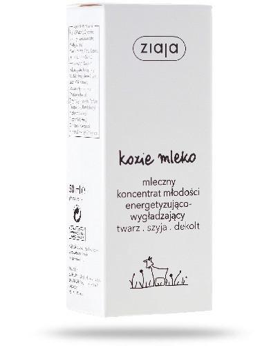 Ziaja Kozie Mleko koncentrat młodości energetyzująco-wygładzający 50 ml
