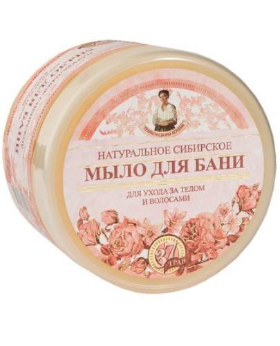 Babuszka Agafia naturalne syberyjskie mydło kwiatowe 500 ml