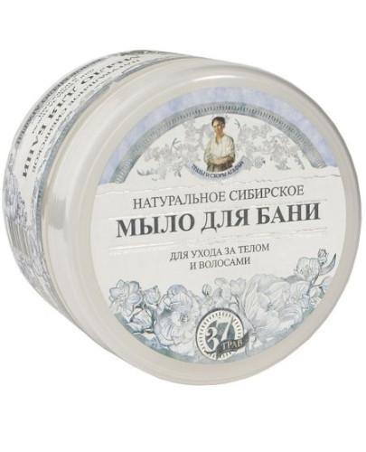 Babuszka Agafia naturalne syberyjskie mydło białe 500 ml