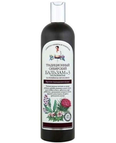 Babuszka Agafia odżywka nr 3 przeciw wypadaniu włosów propolis łopian 550 ml
