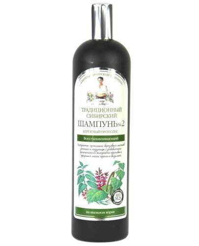 Babuszka Agafia szampon regenerujący nr 2 propolis brzoza 550 ml