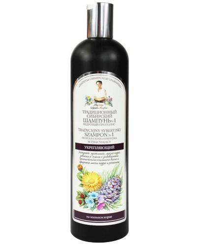 Babuszka Agafia szampon wzmacniający nr 1 propolis i sosna syberyjska 550 ml