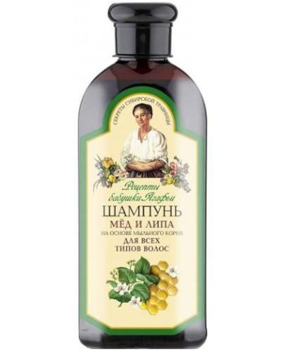 Babuszka Agafia szampon miodowo-lipowy 350 ml