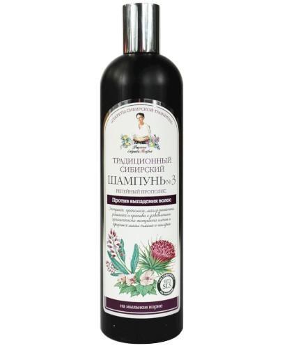 Babuszka Agafia szampon nr 3 przeciw wypadaniu włosów propolis łopian 550 ml