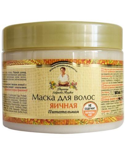 Babuszka Agafia odżywcza maska do włosów jajeczna 300 ml