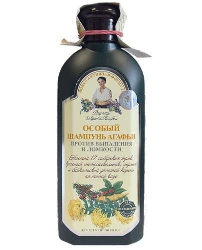Babuszka Agafia odżywczy szampon do włosów przeciwdziałający ich wypadaniu 350 ml
