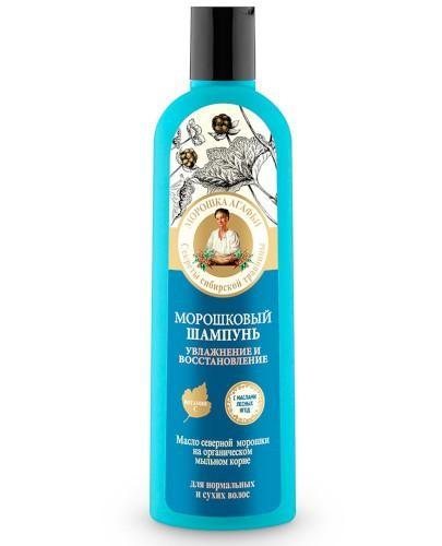 Babuszka Agafia szampon do włosów suchych i normalnych malina moroszka 280 ml