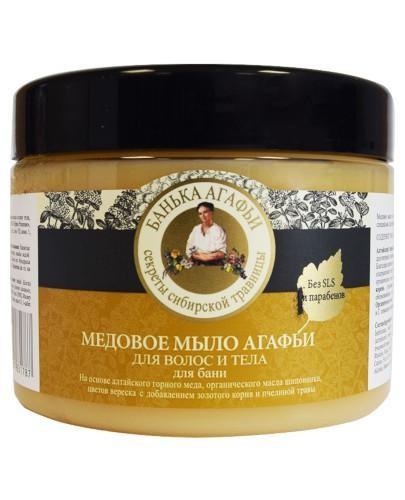 Babuszka Agafia odżywcze miodowe mydło do ciała i włosów 300 ml