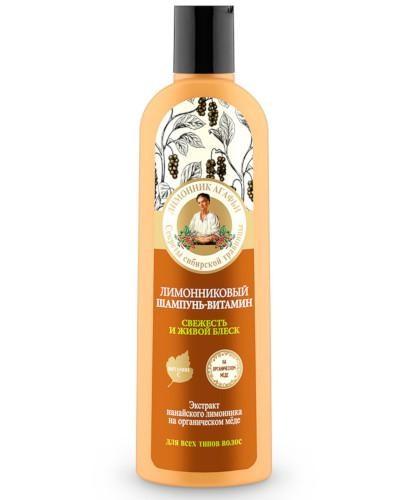 Babuszka Agafia szampon do włosów witaminowy cytryniec chiński 280 ml