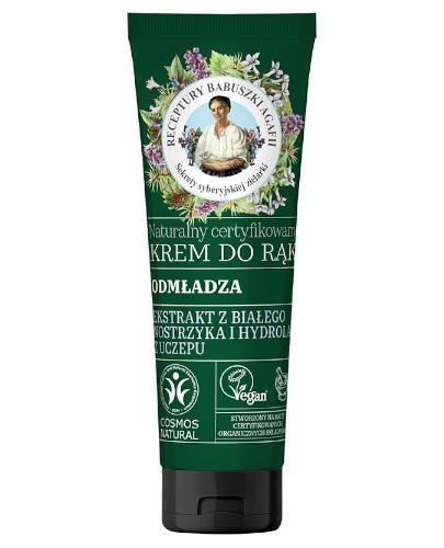 Babuszka Agafia Naturalny certyfikowany krem do rąk odmładzający 75 ml