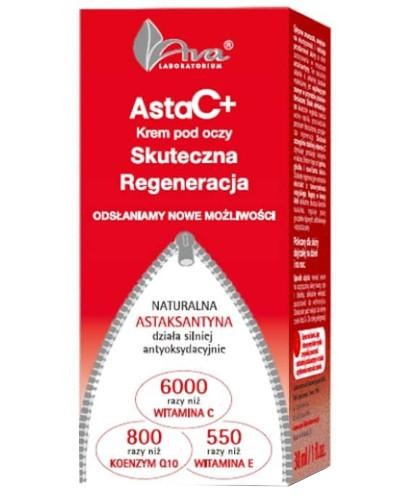 Ava Asta C+ Skuteczna regeneracja krem pod oczy 15 ml