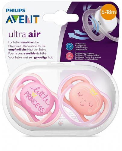 Avent Ultra Air smoczek silikonowy ortodontyczny dla dzieci 6-18m 2 sztuki [343/22]