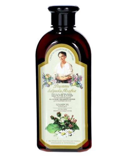 Babuszka Agafia szampon tonizujący do włosów przetłuszczających się 350 ml