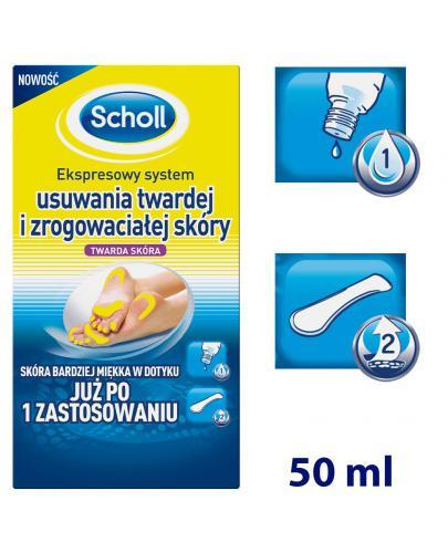 Scholl ekspresowy system usuwania twardej i zrogowaciałej skóry stóp 50 ml