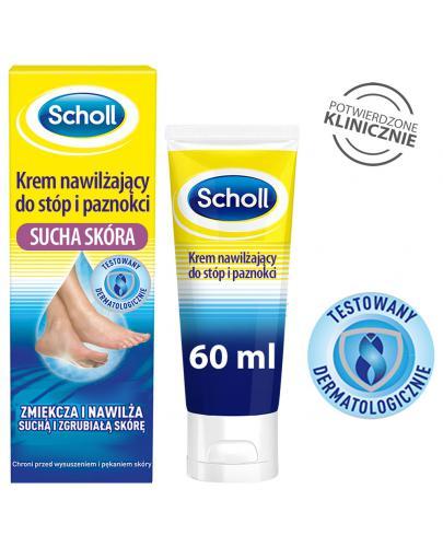 Scholl Foot & Nail Cream krem nawilżający do stóp i paznokci 60 ml