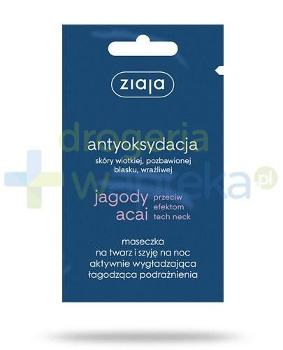 Ziaja Jagody Acai maseczka na twarz i szyję na noc aktywnie wygładzająca łagodząca podrażnienia 7ml