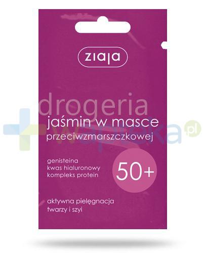 Ziaja Jaśmin w masce przeciwzmarszczkowej 50+ 7 ml