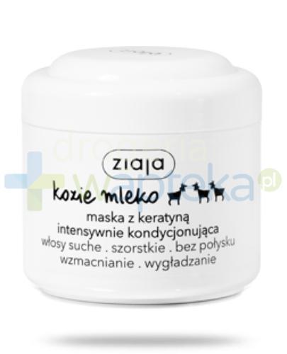 Ziaja Kozie Mleko maska do włosów intensywnie kondycjonująca z keratyną 200 ml