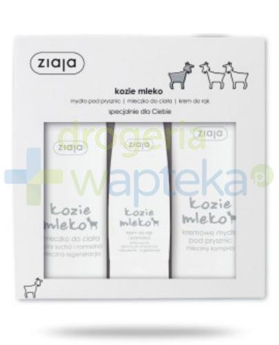 Ziaja Kozie Mleko mydło pod prysznic 500 ml + mleczko do ciała 500 ml + krem do rąk 80 ...  whited-out