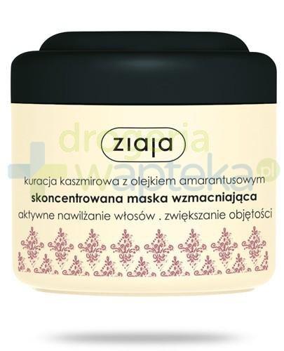 Ziaja Kuracja kaszmirowa z olejkiem amarantusowym maska skoncentrowana wzmacniająca 200 m...