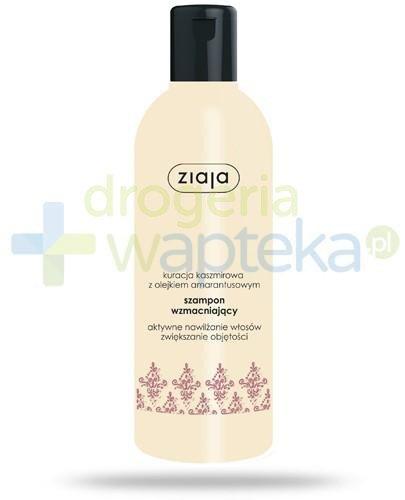 Ziaja Kuracja kaszmirowa z olejkiem amarantusowym szampon wzmacniający 300 ml