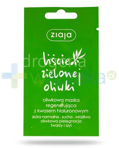 Ziaja Liście Zielonej Oliwki maska regenerująca 7 ml