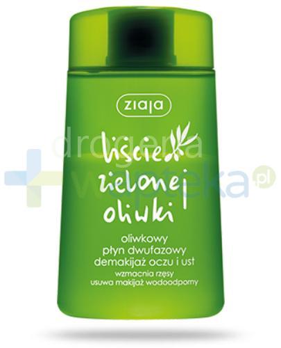 Ziaja Liście Zielonej Oliwki płyn dwufazowy demakijaż oczu i ust 120 ml
