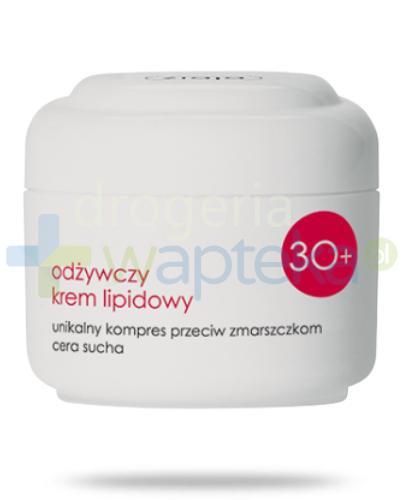 Ziaja Odżywczy lipidowy krem tłusty na noc 30+ cera sucha 50 ml