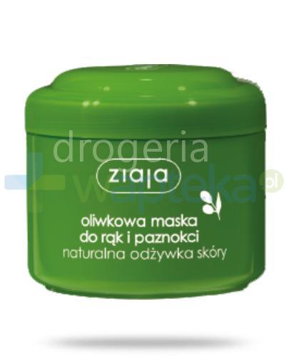 Ziaja Oliwkowa  Maska do rąk i paznokci 75 ml
