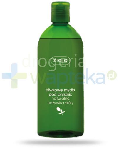 Ziaja Oliwkowe mydło pod prysznic 500 ml