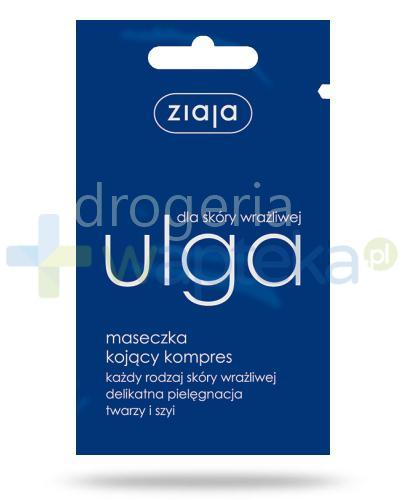 Ziaja Ulga dla skóry wrażliwej maseczka kojący kompres 7 ml